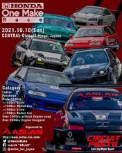 【サーキット】【告知】セントラルサーキット サーキットフェスタ HONDA ONE MAKE RACE 2021.10.10
