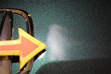 新車の「塗装修正跡」見逃さない!ガラスコーティング専門ショップ【リボルト沖縄】