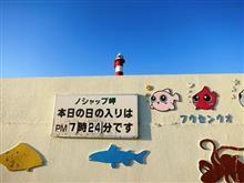 日本最北の雲海を見た日