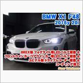 BMW X1(F48) BR ...