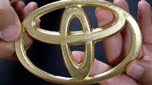 トヨタの黄金のエンブレム作ってみました