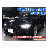 BMW 3シリーズセダン(F ...