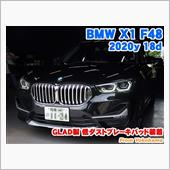 BMW X1(F48) GL ...