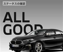 「My BMW」 の通信エラー復旧方法!