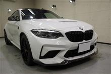 BMW M2 CSにリボルトプロ・エクストリーム施工【リボルト宇都宮】