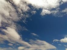空にあいた穴