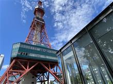 札幌は気温27℃ 快晴! うーん、仕事をサボりたい気分 (● ´艸`)