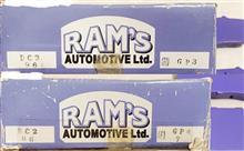 懐かしいですな。RAMSのブレーキパッド