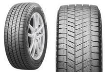 ブリジストンタイヤ ブリザックVRX3 9月1日より販売開始。