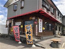 本田商店 「中華そば(たまごトッピング)」