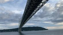 明石海峡大橋通過!