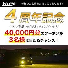 何〜、40,000円ですと⁉️ ∑(゚Д゚)スゴ‼️