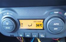 セルボ暑すぎる エアコンの利きが悪い