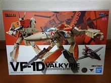 DX超合金 VF-1Dバルキリー
