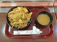 名神高速上り養老SA 豚キムチ丼880円