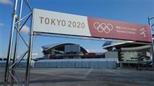 オリンピック U24初戦