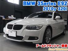 BMW 3シリーズクーペ(E92) アームドフラッシャー装着