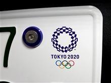 いよいよ東京オリンピックの開会式ですね〜