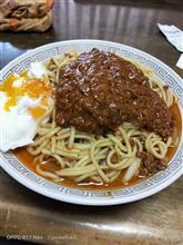 漢(おとこ)の料理教室 7/23 業スー坦々麺の素