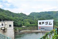 【ダムシリーズ53、綾戸ダム】上戸彩にちょっと似ている、群馬の昼顔ダム(ダムもどき)。でも読みはあやど。