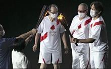 東京五輪開幕…