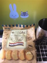 今日、午後のコーヒーのお供は・・・(^_-)-☆!。