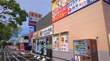 松屋のブラウンソースエッグハンバーグ定食!!