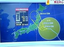 2021 台風8号 北日本へ の 予報 20210726