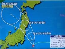 2021 台風8号 北日本へ ほぼ確定 20210727