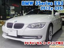 BMW 3シリーズカブリオレ(E93) ナビキャンセルコーディング施工