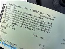 安藤正容Farewell Tour T-SQUARE Music Festival