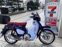 札幌の歓楽街ススキノで僕がハッピーになった理由 ( ̄ー+ ̄)キラリ