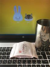 今日、午前のコーヒーのお供は・・・(^_-)-☆!。