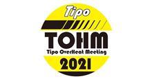 ティーポオーバーヒートミーティング2021 出展!