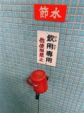 なんすかどう見てもアパートッ 区営南須賀温泉@大分県