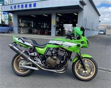 札幌でバイクのユーザー車検を通してみる 【カワサキ ZRX1200S】