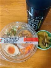 今日のお昼ご飯🙂