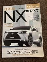モーターファン別冊