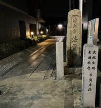 京都へお散歩