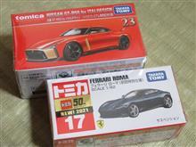 本日2021年8月度のトミカ新車発売日【トミカ】