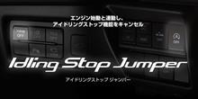 Idling Stop Jumper   BLITZ