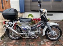 バイクで通勤する楽しさを書いてみた (*´ω`*)ゞエヘ