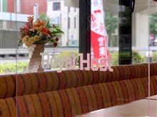 "Telekitchen ""Royal Host"" 〜Weekday lunchtime edition 5〜"