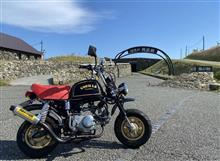 【 Nバンとゴリラで冒険します 最終話 】 北海道の日高地方って実は、グルメスポットなのです (=^..^=)