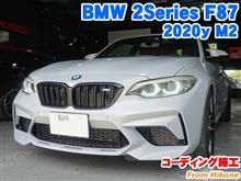 BMW 2シリーズクーペ(F87) コーディング施工