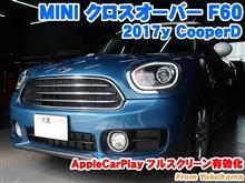 ミニ クロスオーバー(F60) AppleCarPlayフルスクリーン有効化
