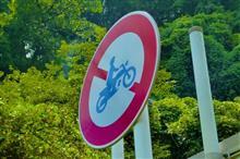 バイクで津久井湖・城山湖方面へ