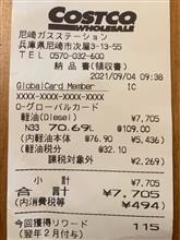 激安給油! 軽油109円/L    2021年9月