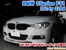 BMW 3シリーズツーリング(F31) ナビキャンセルなどコーディング施工