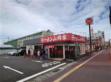 山岡家の醤油つけ麺を食べてみた(笑)